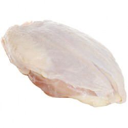 Boneless Turkey Breast - uncooked